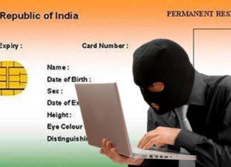 Protect your Aadhar data from leak