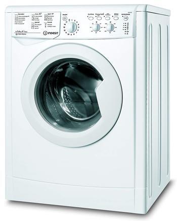 A new generation washing machine